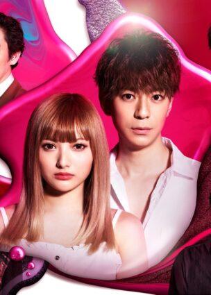 قصة حياة ايومي هاماساكي الحلقة 07 والأخيرة