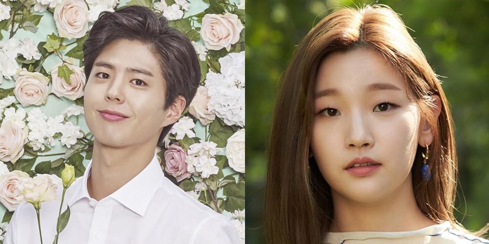 الممثل Park Bo Gum في محادثات لبطولة الدراما الرومنسية القادمة لقناة tvN بجانب Park So Dam