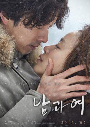 فيلم رجل وامرأة A Man and A Woman