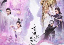 "2018 Ashes of Love مشاهدة الدراما الصينية ""رماد الحب"". تقرير عن الدراما +الأبطال+ حلقات مترجمة أونلاين بجودة عالية . مسلسل رماد الحب مترجم."