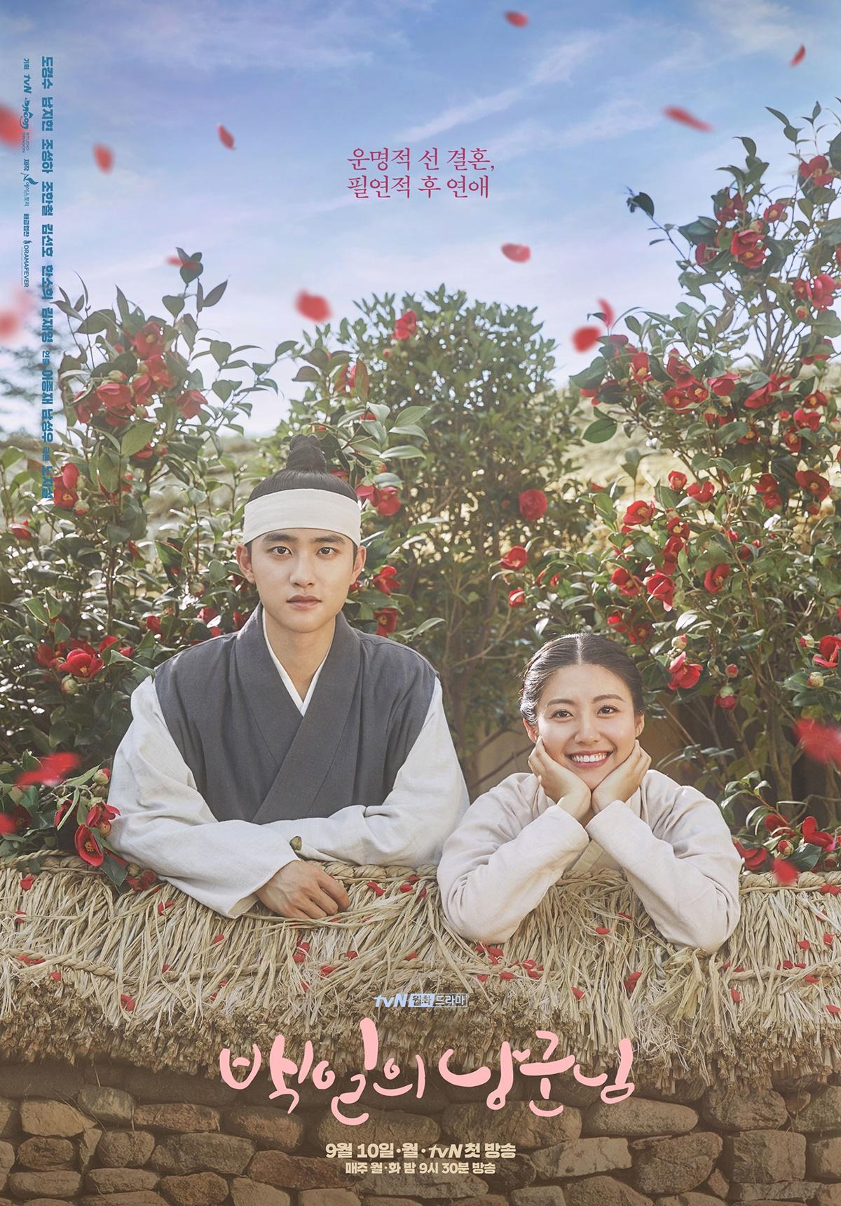 """2018 100 Days My Prince مشاهدة الدراما الكورية """"أميري لـ 100 يوم"""". تقرير عن الدراما +الأبطال+ حلقات مترجمة أونلاين. مسلسل أميري لـ 100 يوم مترجم"""