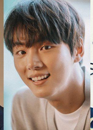 """الممثلون Jo Jung Suk , Yoon Si Yoon و Han Ye Ri يؤكدون انضمامهم للدراما الجديدة """"Ugeumchi"""""""