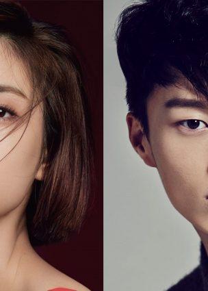 """تأكيد بطولة Jang Ki Yong و Nana في الدراما القادمة """"Blue Eyes"""""""