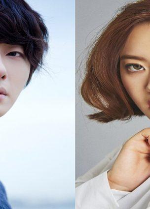 الإعلان الأول للدراما الكورية القادمة Hatch
