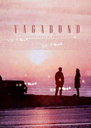 المتجول Vagabond