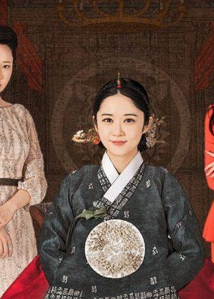 """تغيير جدول الدراما الكورية """"The Last Empress"""""""