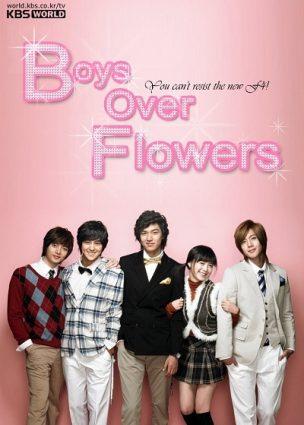 فتيان قبل الزهور Boys Before Flowers