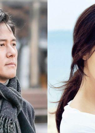 """الممثلة Kim Ha Neul و Kam Woo Sung في محادثات لبطولة دراما """"The Wind Blows"""""""