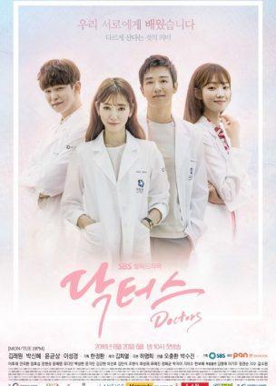 الأطباء Doctors