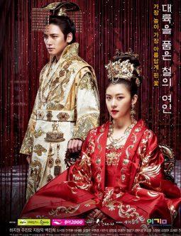 """2013 Empress Ki مشاهدة الدراما الكورية """"الإمبراطورة كي"""". تقرير عن الدراما حلقات مترجمة وبجودة عالية . مسلسل الإمبراطورة كي الكوري مترجم. مسلسل Empress Ki ."""