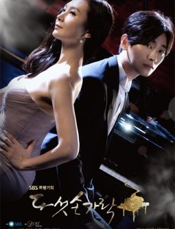"2012 Five Fingers مشاهدة الدراما الكورية ""خمس اصابع"". تقرير عن الدراما حلقات مترجمة وبجودة عالية . مسلسل خمس اصابع الكوري مترجم. مسلسل Five Fingers مترجم."