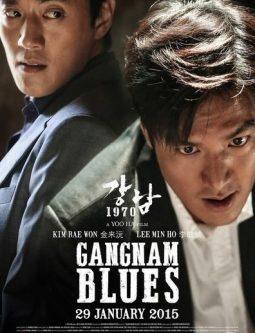 """2015 Gangnam Blues الفيلم الكوري """"جانغام 1970"""" مترجم أونلاين. تقرير عن الفيلم + صور للأبطال. فيلم Gangnam 1970 مترجم. فيلم جانغام 1970 الكوري مترجم."""