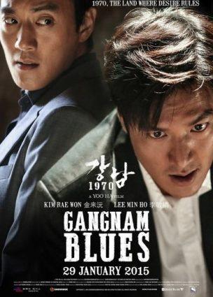فيلم جانغام 1970 Gangnam 1970