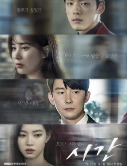 "2018 Time مشاهدة الدراما الكورية ""وقت"". تقرير عن الدراما +الأبطال+ حلقات مترجمة أونلاين وبجودة عالية . مسلسل وقت الكوري مترجم. مسلسل Time الكوري مترجم."