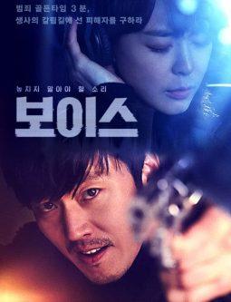 "2017 Voice مشاهدة الدراما الكورية ""صوت"". تقرير عن الدراما +الأبطال+ حلقات مترجمة أونلاين وبجودة عالية . مسلسل صوت الكوري مترجم. مسلسل Voice الكوري مترجم."