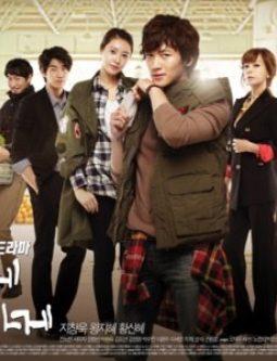 "2011 Bachelor's Vegetable Store مشاهدة الدراما الكورية ""متجر خضراوات الأعزب"". تقرير عن الدراما + حلقات مترجمة وبجودة عالية . مسلسل متجر خضراوات الأعزب مترجم"
