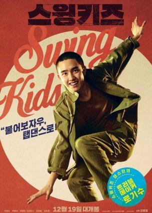 فيلم أطفال السوينغ Swing Kids