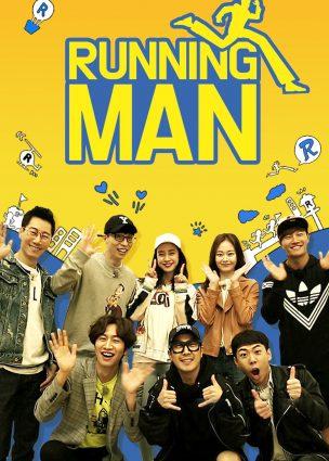 الرجل الجاري Running Man
