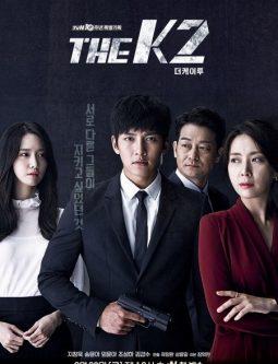 """2016 The K2 مشاهدة الدراما الكورية """"العميل كي2"""". تقرير عن الدراما +الأبطال+ حلقات مترجمة وبجودة عالية . مسلسل كي 2 الكوري مترجم. مسلسل The K2 الكوري مترجم."""