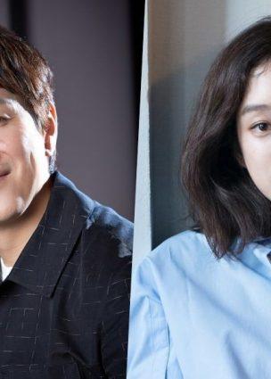 الممثل Lee Sun Gyun و Jung Ryeo Won في محادثات لبطولة دراما JTBC القادمة