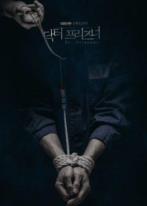 الطبيب السجين Doctor Prisoner