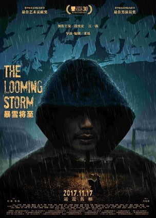 فيلم العاصفة الوشيكة The Looming Storm