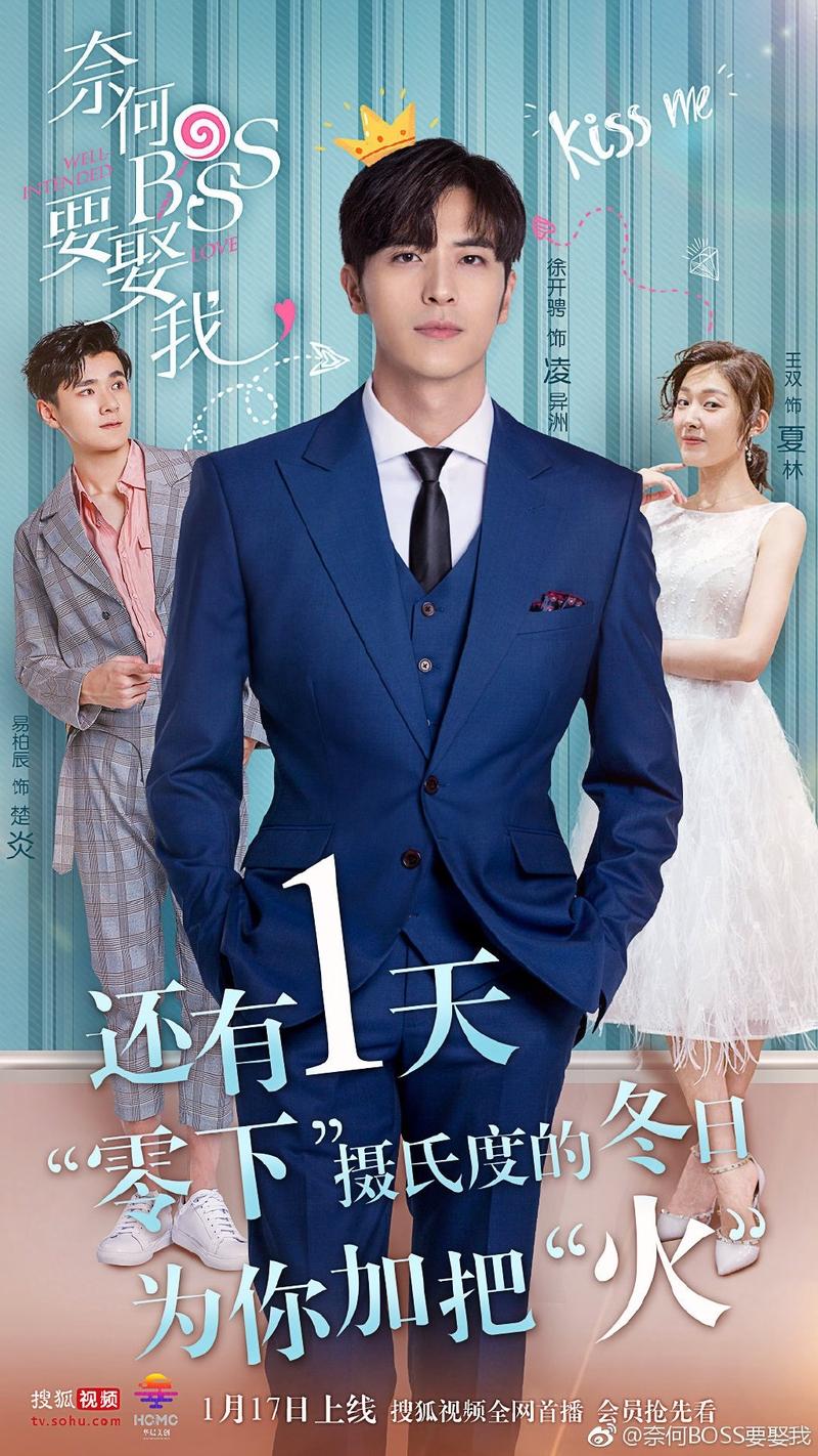 "2019 Well Intended Love مشاهدة الدراما الصينية ""حب النوايا الحسنة"". تقرير عن الدراما +الأبطال+ حلقات مترجمة أونلاين بجودة عالية . مسلسل السيد الرئيس مترجم."