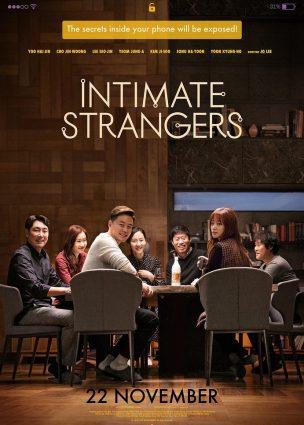 فيلم غرباء حميمين Intimate Strangers