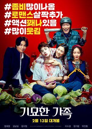 فيلم الأسرة الغريبة: زومبي للبيع The Odd Family: Zombie On Sale