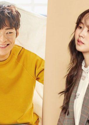 الممثل Song Geon Hee يؤكد انضمامه بجانب Kim So Hyun في الدراما القادمة