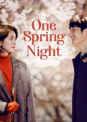 ليلة ربيع واحدة One Spring Night