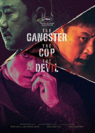فيلم رجل العصابة، الشرطي، الشيطان The Gangster, The Cop, The Devil