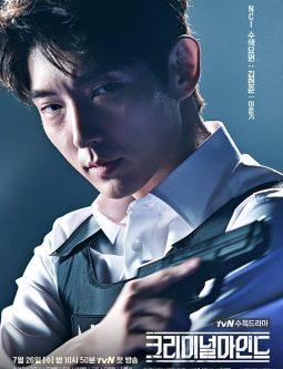 "Criminal Minds 2017 الدراما الكورية ""عقول إجرامية"". تقرير عن الدراما. مسلسل عقول إجرامية الكوري مترجم. مسلسل Criminal Minds 2017 مترجم. مسلسل كوري"