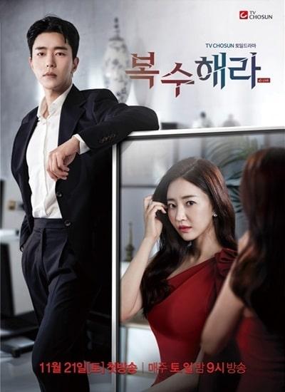 مسلسلات كورية طبية اخبار مجنونة