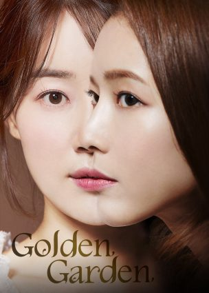 الحديقة الذهبية Golden Garden
