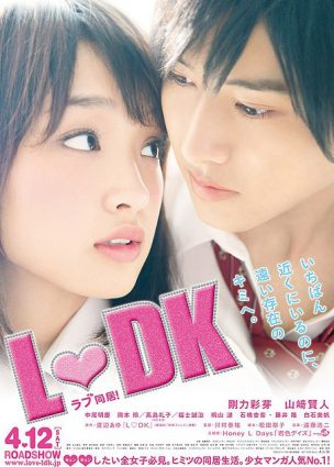 فيلم العيش معاً L♥DK