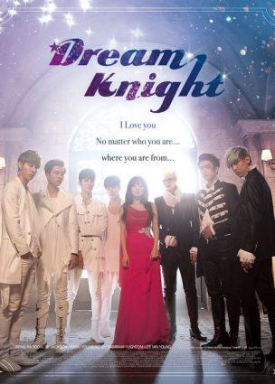 فارس الأحلام Dream Knight