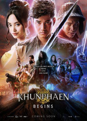 فيلم بداية السيد فون Khun Phaen Begins