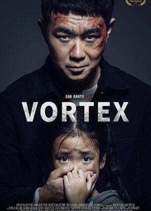فيلم دوامة Vortex