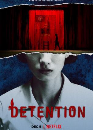 احتجاز Detention