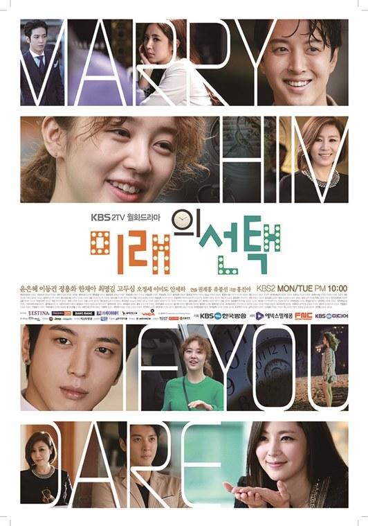 """Marry Him If You Dare 2013 الدراما الكورية """"تزوجيه إن كنت تجرئين"""". تقرير عن الدراما. مسلسل تزوجيه إن كنت تجرئين الكوري مترجم. مسلسل خيار المستقبل مترجم."""