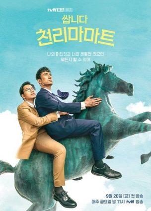 سوق الحصان المجنّح Pegasus Market