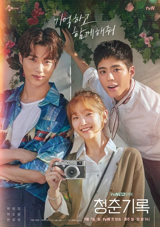 """2020 Record of Youth الدراما الكورية """"سجل الشباب"""". تقرير عن الدراما + الأبطال + جميع الحلقات مترجمة أونلاين . مسلسل سجل الشباب الكوري مترجم"""