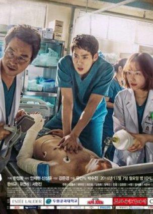الدكتور الرومانسي، الأستاذ كيم Romantic Doctor, Teacher Kim S1
