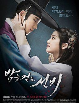 """Scholar Who Walks the Night 2015 الدراما الكورية """"العالم الذي يجول في الليل"""". تقرير عن الدراما. مسلسل العالم الذي يسير في الليل الكوري مترجم."""