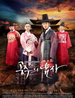 "The Princess' Man 2013 الدراما الكورية ""رجلُ الأميرة"". تقرير عن الدراما . جميع الحلقات مترجمة. مسلسل رجلُ الأميرة الكوري مترجم. مسلسل The Princess' Man مترجم"