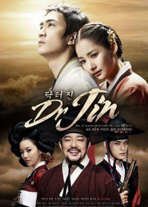الطبيب جين Dr. Jin