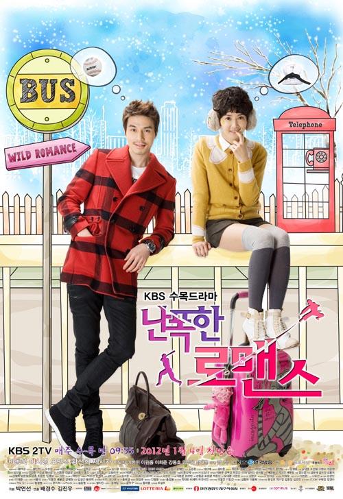 "Wild Romance 2012 الدراما الكورية ""رومانسية متوحشة"". تقرير عن الدراما . جميع الحلقات مترجمة. مسلسل رومانسية متوحشة الكوري مترجم. مسلسل Wild Romance مترجم كامل"