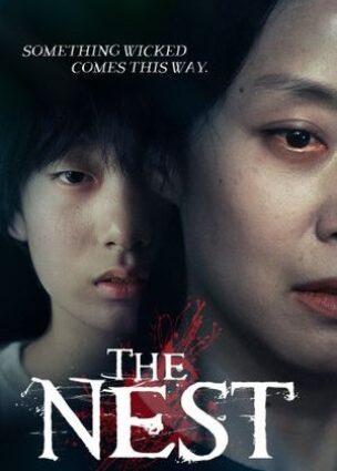 فيلم العش The Nest