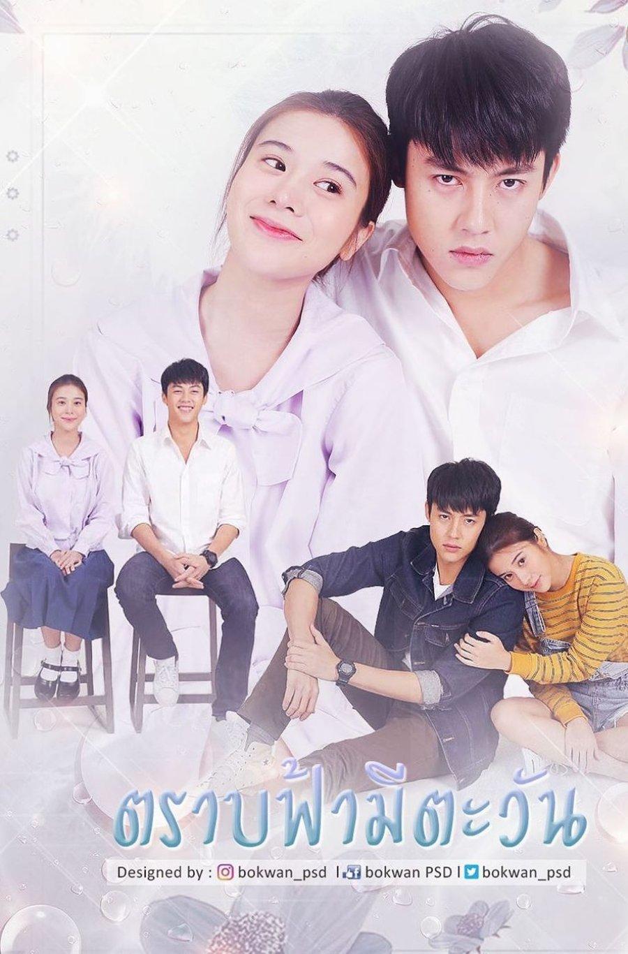 """2020 My Forever Sunshine الدراما التايلاندية """"شمسي إلى الأبد"""". تقرير عن الدراما + الأبطال + جميع الحلقات مترجمة أونلاين . مسلسل شمسي إلى الأبد مترجم"""